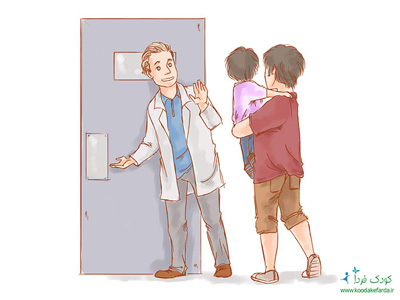 کودک و دکتر
