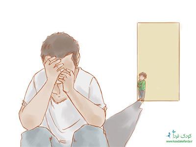کودک مضطرب
