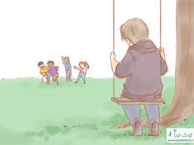 کودک تنها